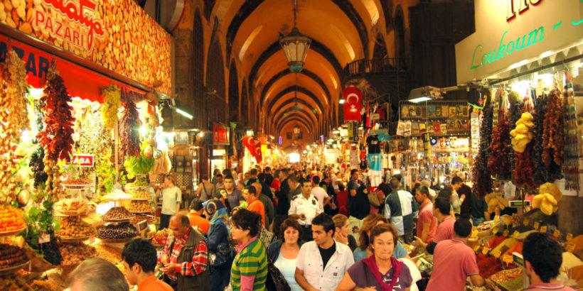 السوق-المصري